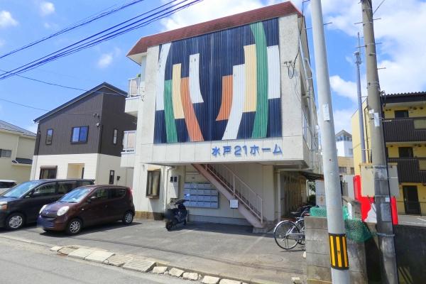 水戸21ホーム(水戸市)