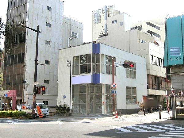シンヤ 寒梅館 (水戸市)