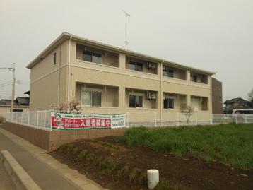 Maison recolte(ひたちなか市)