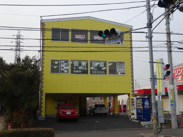 稲荷前ビル(つくば市)