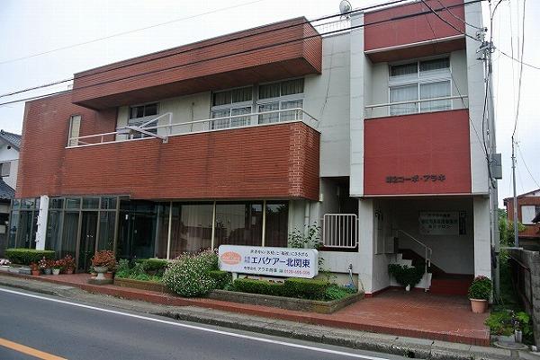 第2コーポアラキ(水戸市)