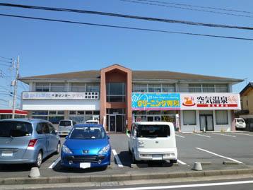 山本ビル(水戸市)
