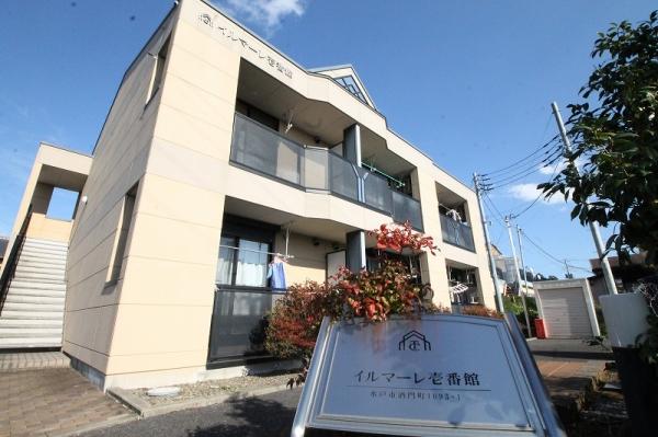 イルマーレ壱番館(水戸市)