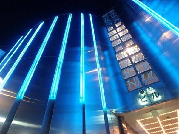 第五ビル(水戸市)