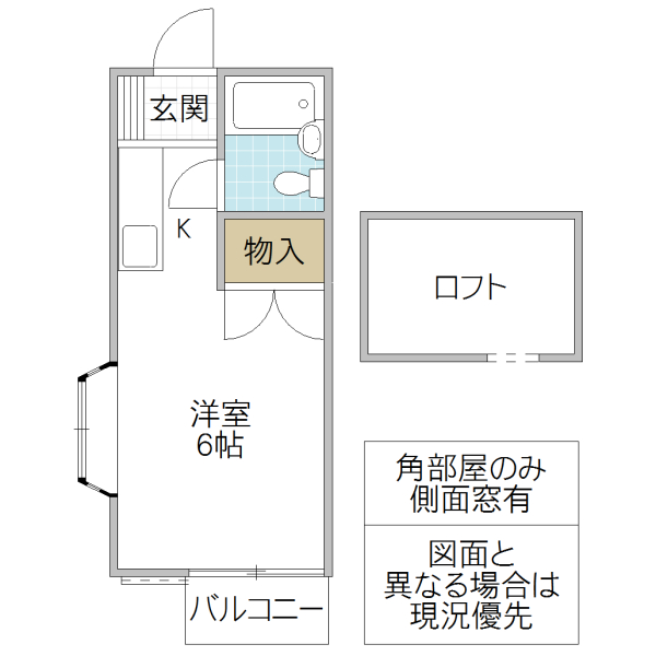 ヤングパレス A&J(那珂市)