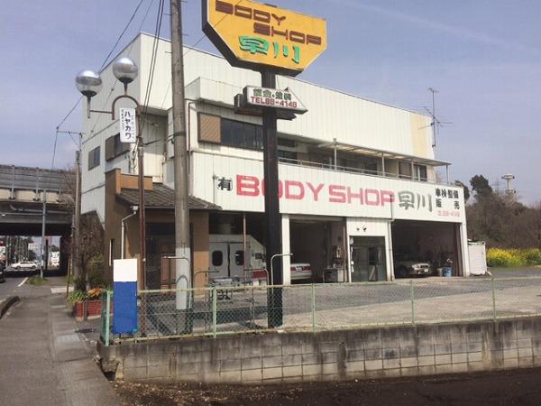 那珂市飯田(那珂市)
