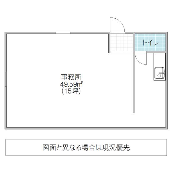 長山方店舗(水戸市)