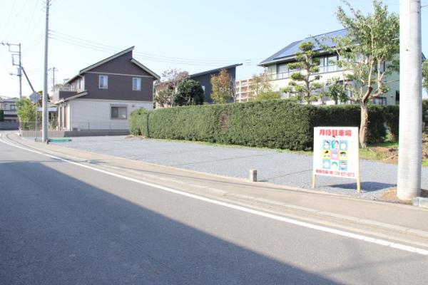 河和田高倉駐車場(水戸市)