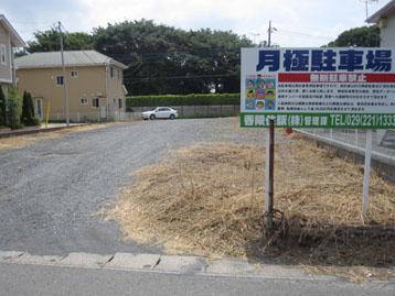江橋パーキング(水戸市)
