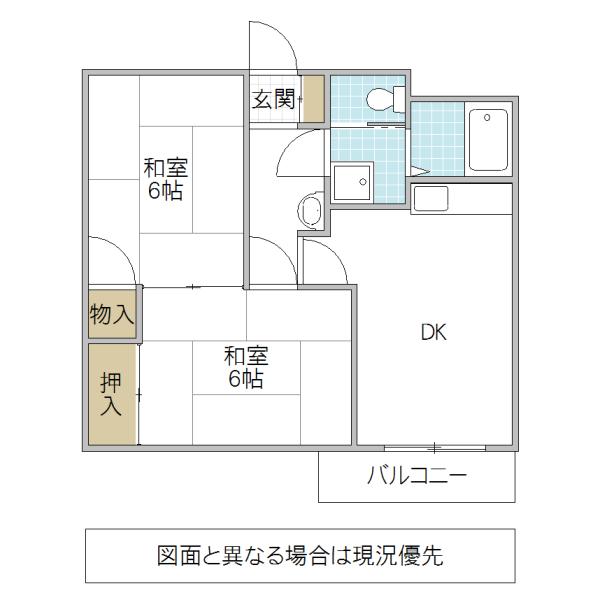 東金沢マンション(日立市)