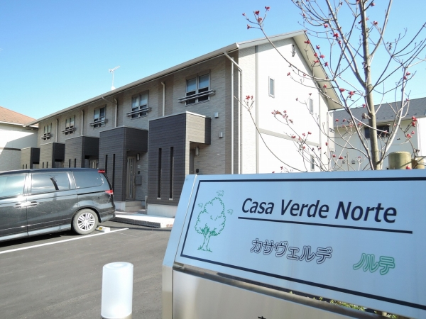 Casa Verde Norute(鉾田市)