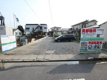 須藤パーキング(水戸市)