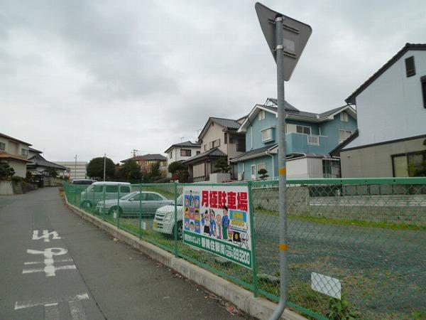 田尻町日立北駐車場(日立市)