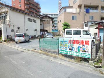 栄町1丁目パーキング(水戸市)
