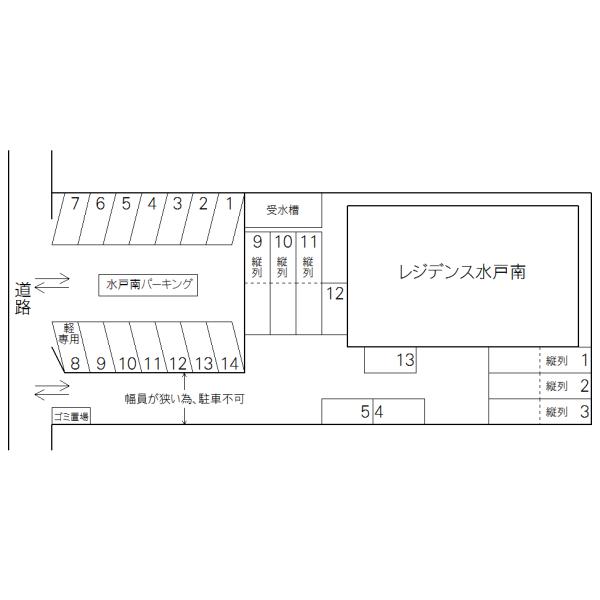 水戸南パーキング(水戸市)