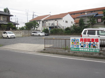 城東一丁目駐車場(水戸市)