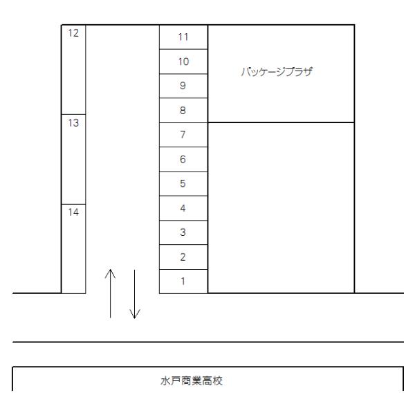 桃園ARパーキング(水戸市)