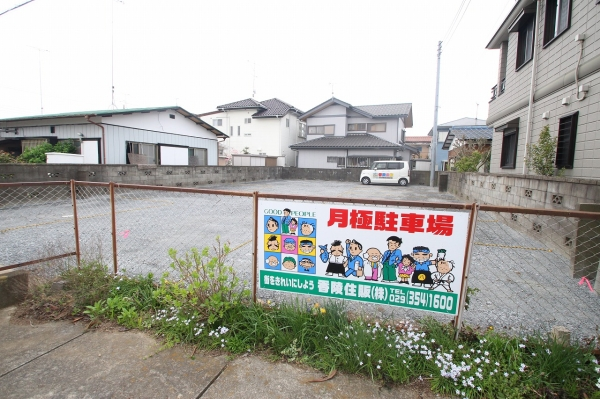 東石川石井駐車場(ひたちなか市)