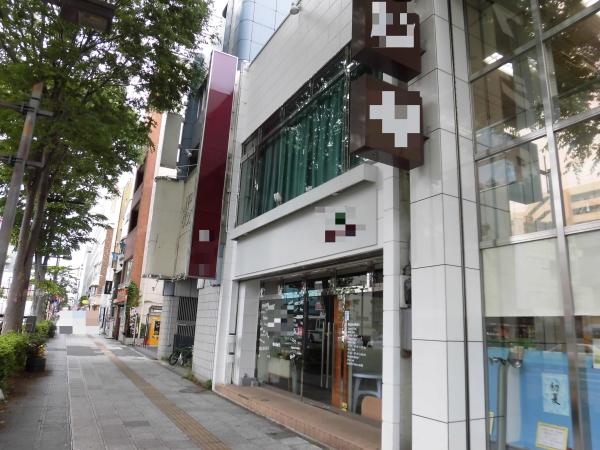 水戸市南町(水戸市)