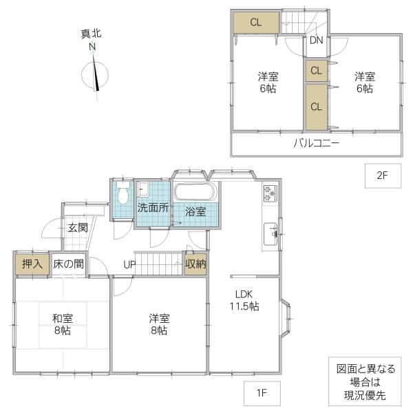 水戸市東赤塚(水戸市)