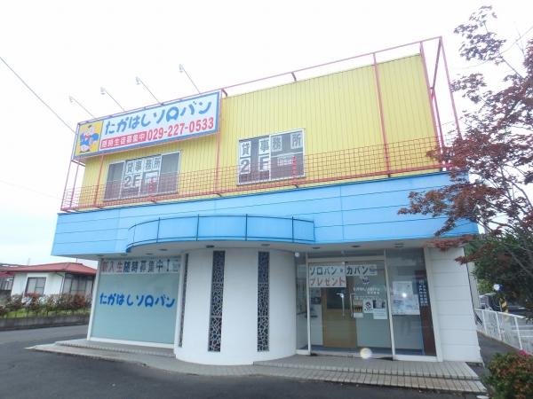 荻野テナント(那珂市)