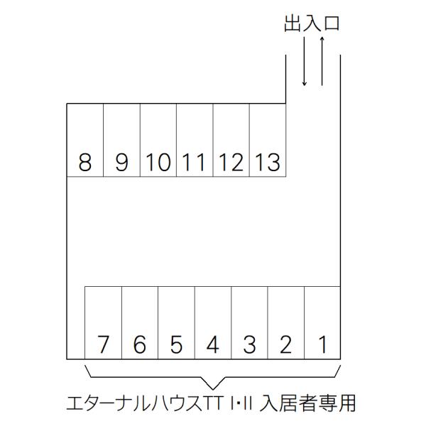 東海1丁目冨永パーキング(那珂郡東海村)