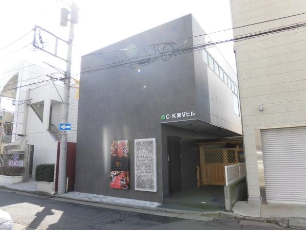 C・K第Vビル(水戸市)