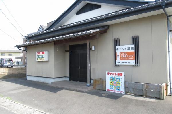 見川テナント(水戸市)