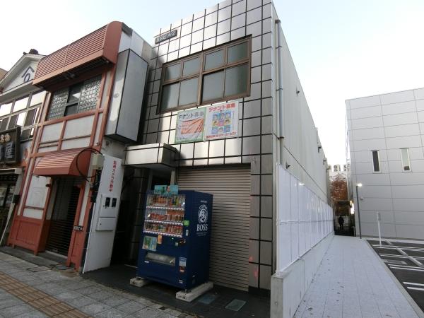 泉町BBビル(水戸市)