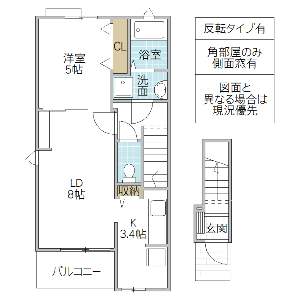 セレッソ花畑 II(つくば市)