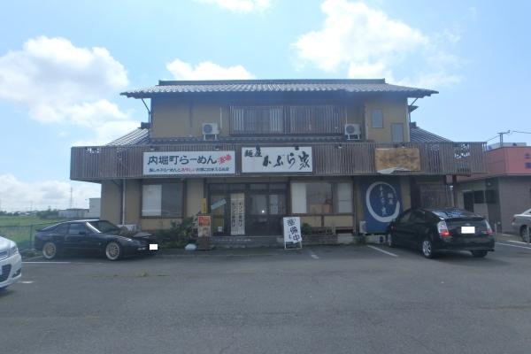内堀町店舗(常陸太田市)