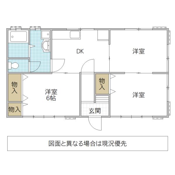 みどり住宅 1号棟(笠間市)