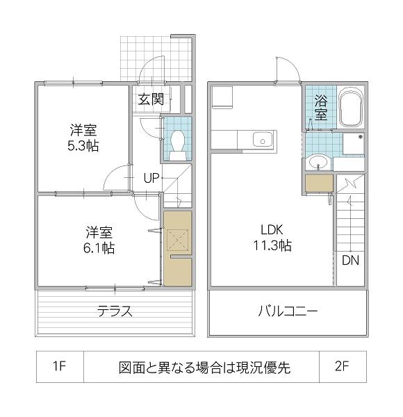 High court II(ひたちなか市)