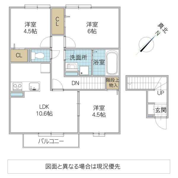 Grand Rise Tsukuba F棟(つくば市)