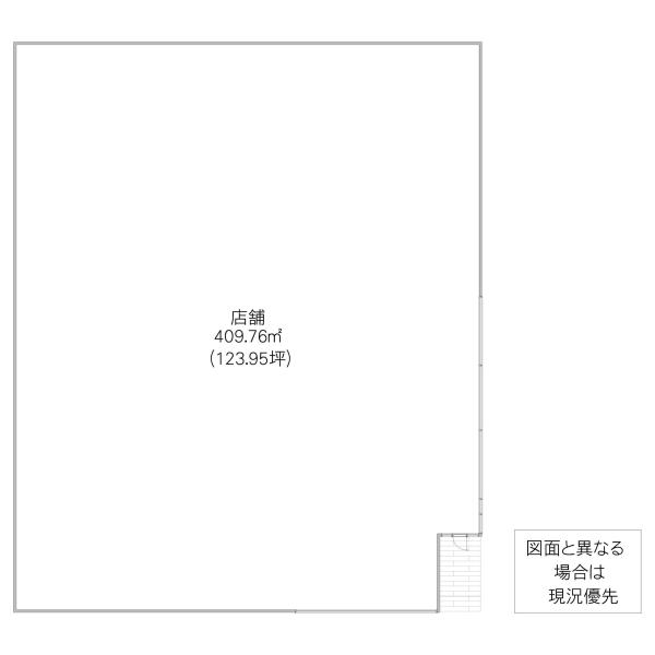元吉田町店舗(かっぱ寿司跡)(水戸市)