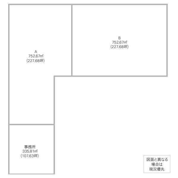 諏訪町1丁目倉庫(日立市)