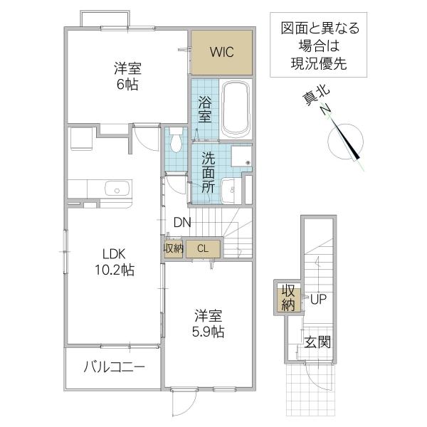 オズ ワールド II(稲敷郡阿見町)