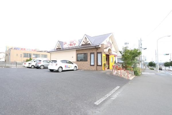 カノン跡(水戸市)