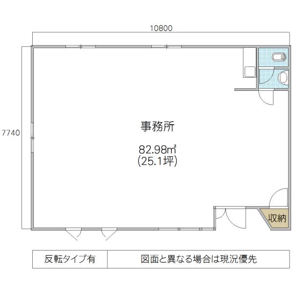 松代1丁目事務所(つくば市)