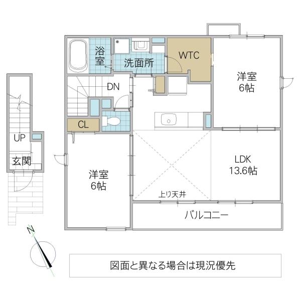 ガーデンハウス 梅の里 C(水戸市)