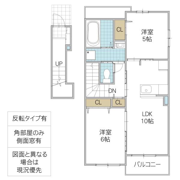 ガーデンハウス 梅の里 B(水戸市)