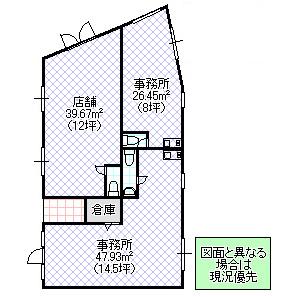 千波ビル(水戸市)