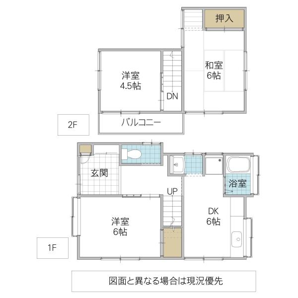 笠原戸建 1号(水戸市)