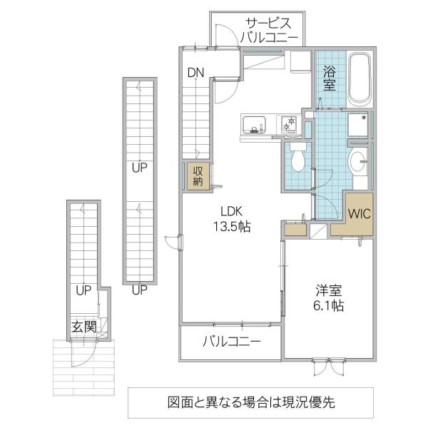 ウィステリア・リブ III(龍ケ崎市)