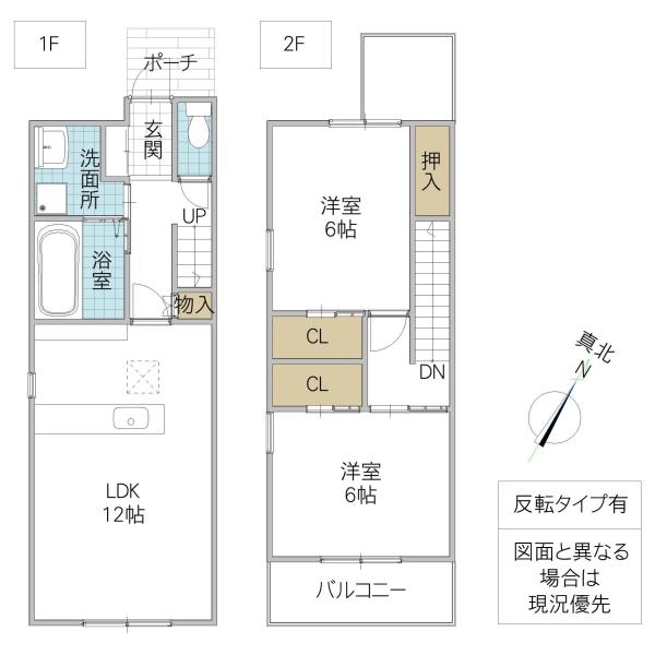 コーポ木村 E棟(つくば市)