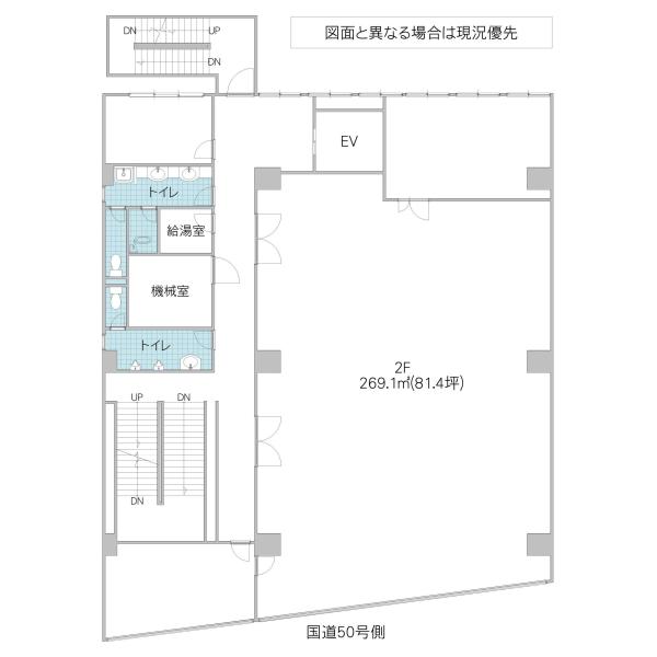 悠壽大工町ビル(水戸市)