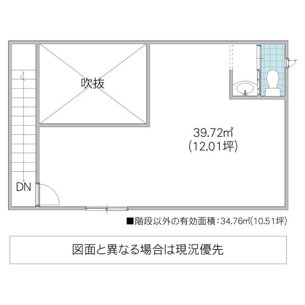 元吉田町テナント(水戸市)