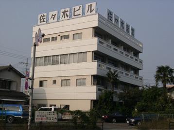 佐々木ビル(水戸市)