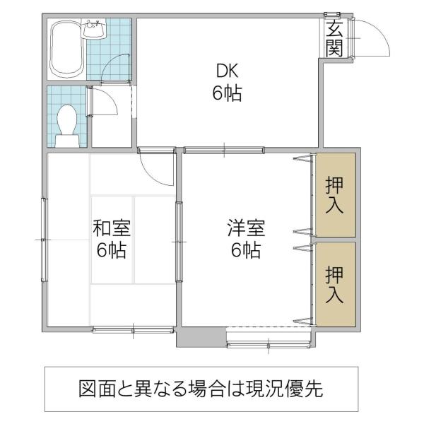 メゾンシャルレ(常陸太田市)