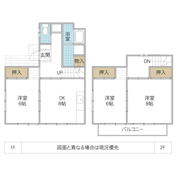 荒谷台アパート 28棟(那珂郡東海村)